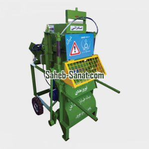 Automatic electric guillotine forage shredder